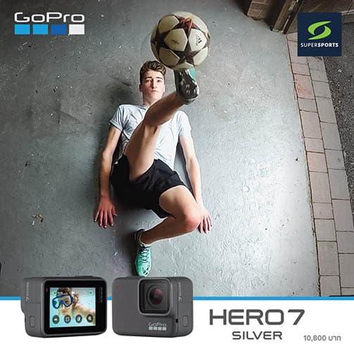 SuperSports เอาใจสายท่องเที่ยว GoPro HERO7 Black เพียง 14,500.-