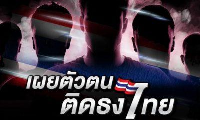 ซีเกมส์ ปีนี้ เกมส์ Esports มีการชิงเหรียญ ทีมไทยได้รับการสนับสนุนจาก Razer !!